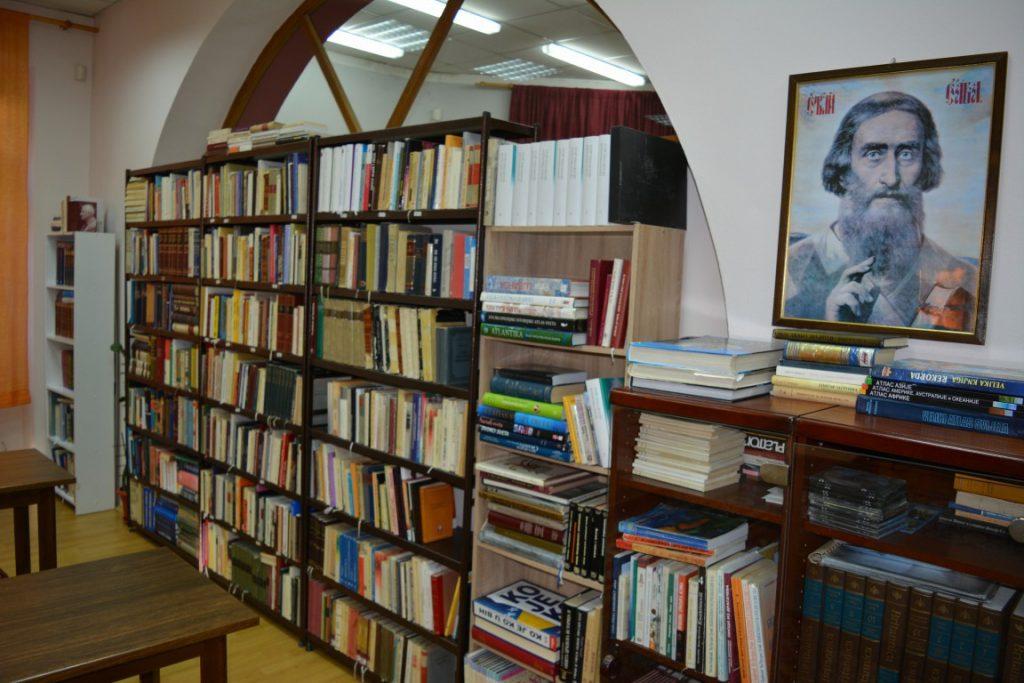 Čitaonica Narodne biblioteke Trebinje