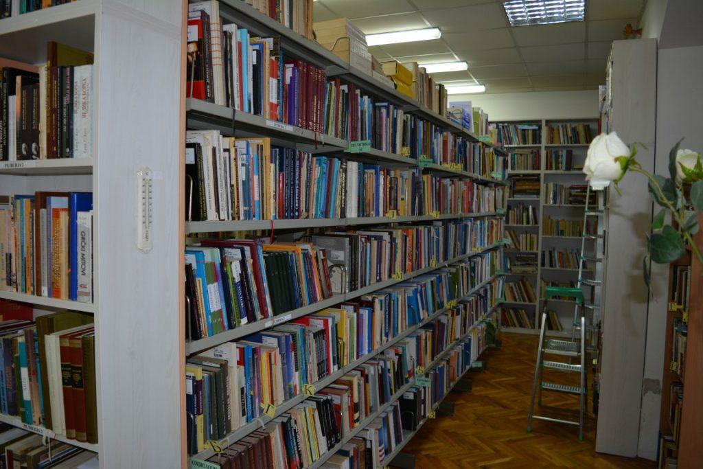 Pozajmno odjeljenje Narodne biblioteke Trebinje