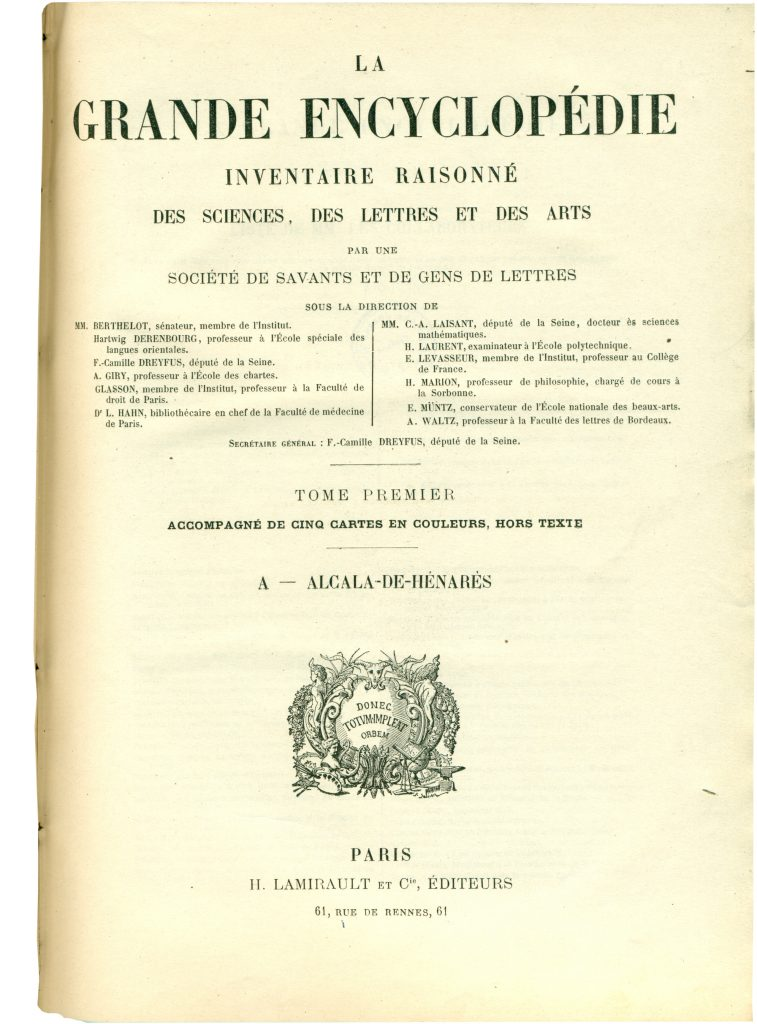 A-III-481 La grande encyclopédie. T. 1 Paris, [s.a.] Народна библиотека Требиње