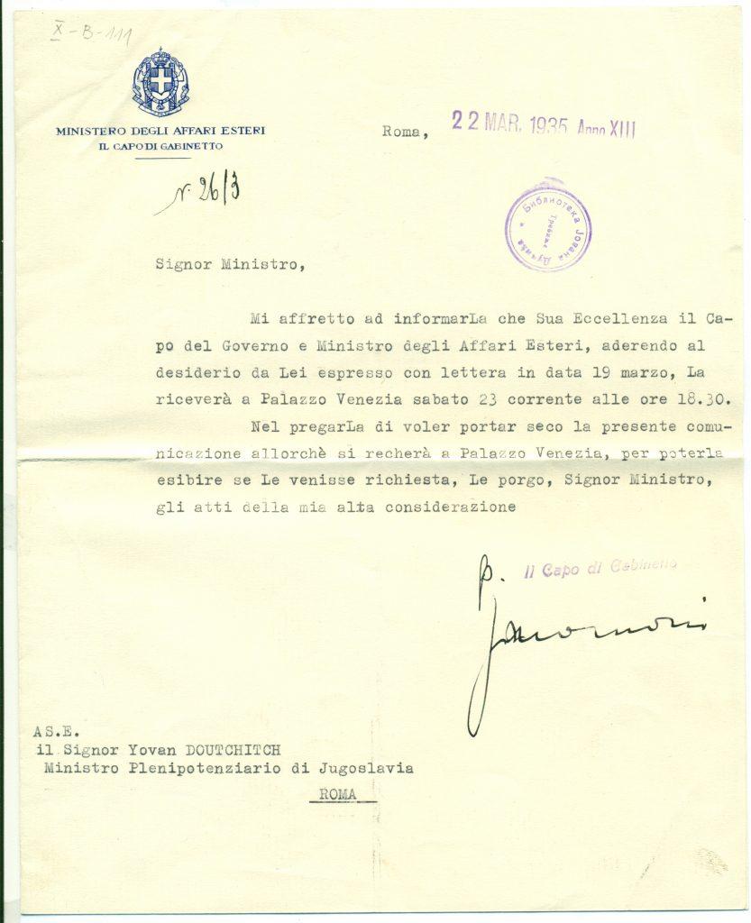 A-X-В-111 Писмо министарства иностраних послова Италије, 1935.