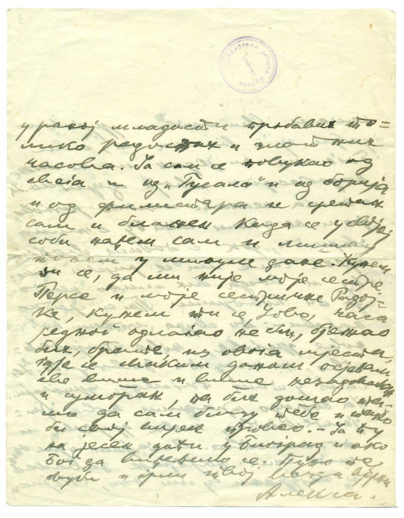 A-X-В-4 Писмо Алексе Шантића, 1911.