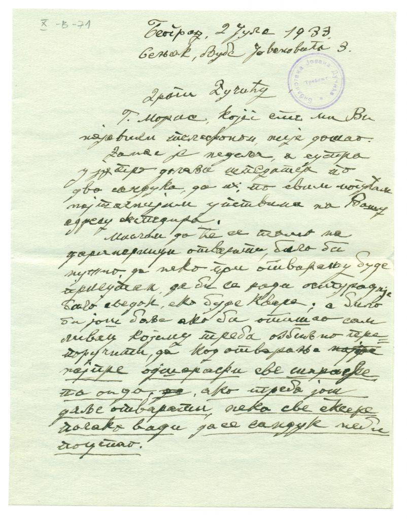 A-X-В-71 Писмо Томе Росандића, 1933.