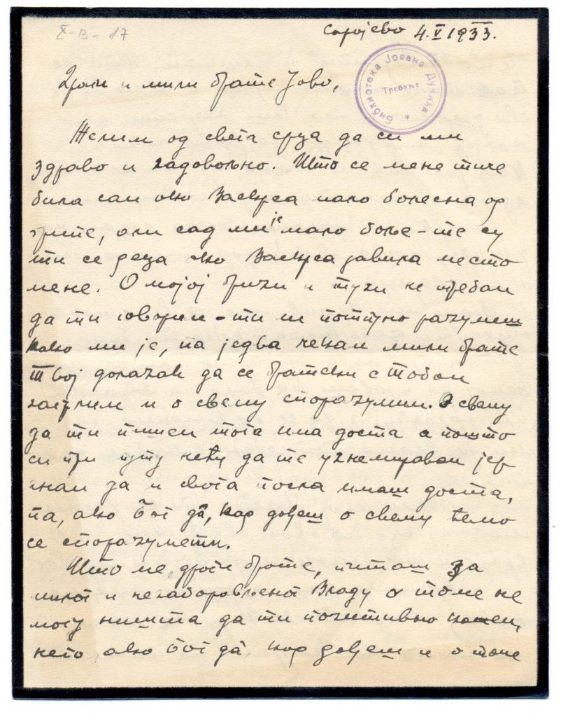 A-X-В-17 Писмо Соке Андрић, 1933.